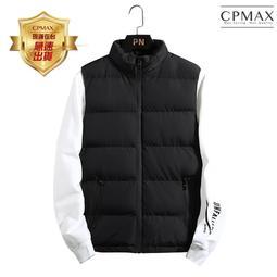 CPMAX 百搭防風保暖鋪棉背心外套 大尺碼鋪棉背心 防風保暖背心 鋪棉外套 防風外套 保暖背心外套 背心 C113
