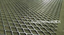 擴張網 自取(熱浸鍍鋅、黑鐵、不銹鋼、菱型網、鐵絲網、不銹鋼鐵網)