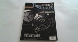 Time Square時間觀念 2007年1月 No.63 PANERAI,Pure Strength and More