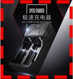【原廠正品】SupFire神火雙充槽USB極速快充充電器.充滿自動斷電18650 26650 16340 14500