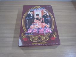 台灣偶像劇《旋風管家》DVD (全13集) 朴信惠(繼承者) 胡宇崴 (蘭陵王) 李毓芬