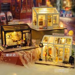 【酷正3C】幸福 甜馨 陽光漫漫→DIY小屋 袖珍屋 娃娃屋 模型屋 材料包 玩具娃娃住屋 手做工藝 拼裝房子 街道小舖