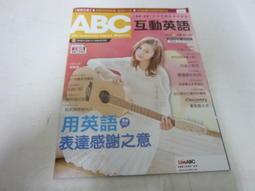ABC 互動英語 NO.159(附光碟) 2015/9 八成新
