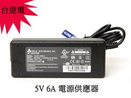 台達電 DC 5V 6A 電源 變壓器 可轉USB 大電流 快速手機充電器 USB燈條 Raspberry樹苺派可用
