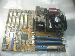 露天二手3C大賣場 ASUS 華碩  P4P800-E 478主機板 品號 4800