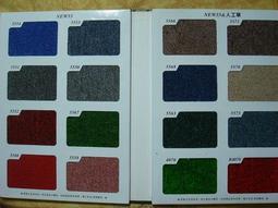 [三群工班]滿鋪防燄地毯99系列辦公室專用連工帶料每坪800元網路最低價服務迅速方塊地毯特價塑膠地板塑膠地磚壁紙油漆施工