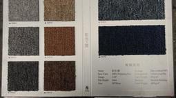 [三群工班]辦公室專用方塊子彈防燄地毯連工帶料每坪950元服務迅速網路最低價滿鋪地毯塑膠地板塑膠地磚壁紙油漆施工