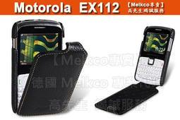 【Melkco專賣】德 Melkco Motorola EX112 薄型 手工 皮套 弧鉤 荔枝紋  黑色 依序出
