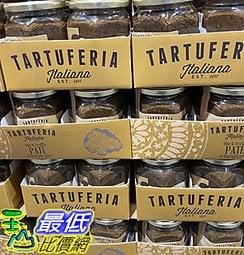 [COSCO代購] C125936 BLACK TRUFFLE PATE 黑松露菌菇醬 每罐500公克