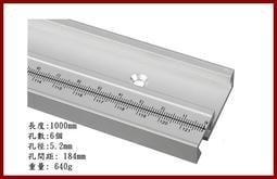 【木頭人】T-Track 固定刻度滑槽(1000mm) -鋁製導軌 鋁軌 T型 軌道 滑軌 滑道 木工