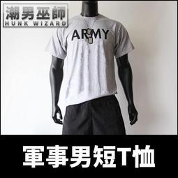 【潮男巫師】 美國軍隊 軍事體能訓練 男短T恤 短袖軍用陸軍戰隊 | ARMY t-shirts