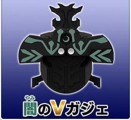 新甲蟲王者-V徽章-闇-台灣機器可刷-(VG-09)非全新品-現貨