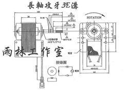【專利品】台灣製 培林軸承 除濕機馬達 長軸攻牙 三E溝 軸心6mm