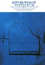 【現貨供應中】鋼琴樂譜 太空戰士 FINAL FANTASY 7 CD完全對應曲集