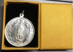 光明指引超大聖母瓜達露佩項鍊墬子~拉丁西班牙聖禮