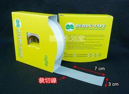 【園藝生活家】2015全新上市 大包裝60米讓您更便宜 日本BUDDY-TAPE石蠟膜 糯米膠帶 嫁接帶 芽接膠帶芽接帶