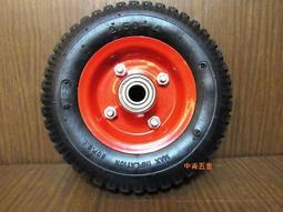 *中崙五金【附發票】專業 8吋 PU輪 風輪 打氣輪胎 手推車輪 獨輪車輪 雙軸承設計 特價中!