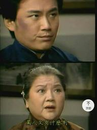 1983台視比翼雙雙飛dvd~30集全~林在培 华芳 劉尚谦 胡錦 許启平 仇政主演