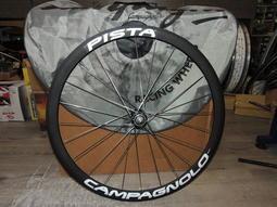 ★結束營業★全新義大利製造Campagnolo PISTA場地車輪組一車份/FIXED神物--破盤出清價