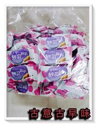 古意古早味 起司餅乾 (冠昇/3000公克/量販包) 懷舊零食 奶素 牛奶餅 香濃 台灣生產 餅乾