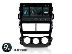 §影音配件館§ JHY 2018年 VIOS 專用機9吋 安卓ANDRIOD 導航/數位/藍芽/方控/USB/SD