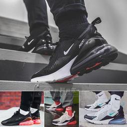 耐吉 Nike Air Max 270 男女運動鞋 後跟半掌氣墊緩震運動跑鞋 男鞋 女鞋 休閒走路鞋 跑步鞋 慢跑鞋