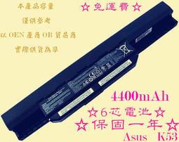 保固一年-現貨Asus X84HY X84LY X84E X84EI X84EB A32-K53 A42-K53