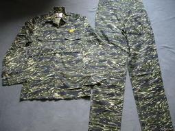 無色差範例3 海軍陸戰隊迷彩衣褲