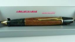 如意精品%%台灣墨玉鑲花梨木鋼珠筆值得珍藏(玩筆跟玩玉一樣好玩)