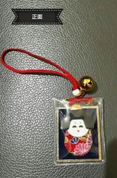 日本 京都 八坂神社 御守