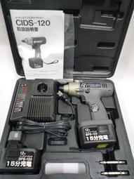 ╭☆優質五金☆╮達龍CIDS-120☆12V衝擊式充電電鑽☆雙電池☆