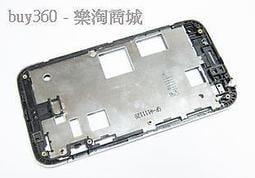 需維修請詢價HTC G11(Incredible S)S710d S715e S710e 前殼 前框 中框 液晶支架 前蓋