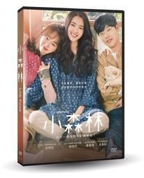 小森林DVD,Little Forest,金泰梨&柳俊烈&文素利,台灣正版全新