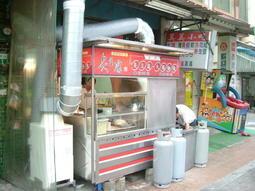ADAMS 亞當斯 高效能靜電油煙處理機 AP-2KA 碳烤 臭豆腐 快炒 炸雞 靜電機小店面省錢的好幫手