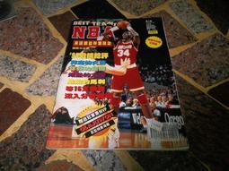 美國職籃聯盟雜誌  第3期  (知識通2B19E)
