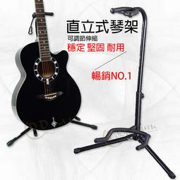 【24h快速出貨】直立式琴架 吉他架 木吉他/電吉他/電貝斯萬用 吉他琴架 異型琴也可以放喔! W301【嘟嘟牛奶糖】