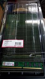 原廠換回新品 創見桌上型記憶體 DDR2 800 2G 原廠終身保固