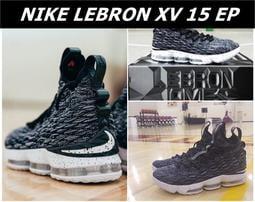 92118960892 花媽NIKE LEBRON XV EP男運動籃球鞋子詹姆斯15代 LEBRON 15 LBJ15