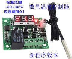 [含稅]高精度數顯數位溫控器 溫度感測器控制器 開關 溫控板指示儀模組