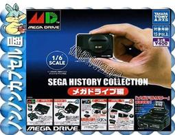 【儂儂轉蛋屋分館】『現貨扭蛋』T-ARTS SEGA懷舊遊戲機-MegaDrive~全4款~整套販賣優惠價(ko.59)