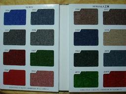 三群工班防燄地毯辦公室專用滿鋪服務每坪800元方塊地毯1150元可代工服務迅速網路最低價塑膠地板塑膠地磚壁紙窗簾油漆施工