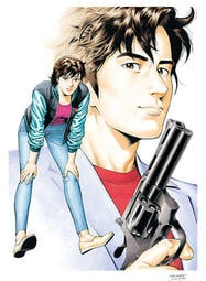 (Amazon特典版代購)19101652城市獵人 CITY HUNTER 2 Blu-ray DiscBOX 藍光BD