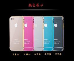 【S.R】IPhone 5 5s 6 plus 鋁合金邊框+背板 ★促銷價★  無螺絲 手機殼 多色可選