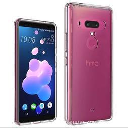 HTC U12 Plus/U12+ 晶透亞克力手機殼 TPU 邊框 歐美熱銷透明殼