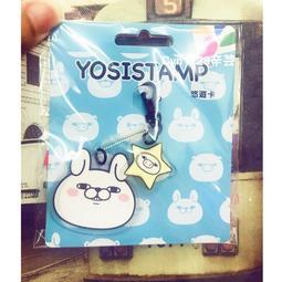 (全新現貨)悠遊卡 造型款 YOSISYAMP 大臉