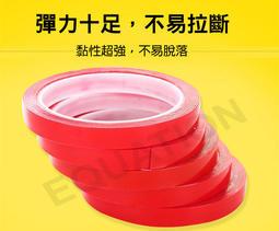 強力雙面膠 15mm雙面無痕強力膠條 萬能無痕貼 透明無痕 超強黏力 壓克力膠帶 膠條 膠帶