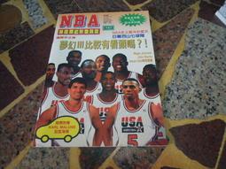 (知識通F7C)  NBA美國職籃聯盟雜誌  NO.6