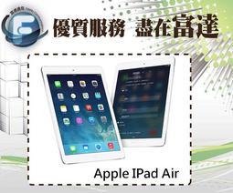 台南【富達通信】APPLE IPad Air 《16G Wi-Fi+4G》iPad air Wi-Fi + Cellular 16GB 可插SIM卡 (專案價1元)