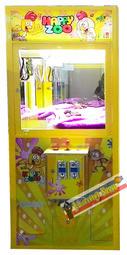 Happy Zoo娃娃機 現貨供應 夾娃娃機 百貨周年慶 年中慶 禮品販賣機 陽昇國際 畢業季 夏季派對 暑期 防疫一起