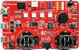 多功能 Arduino入門學習開發板(雙搖桿型)-全彩LED、CDS、IR接收、I2C/SPI/UART通訊等